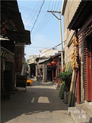 Cultural Village in Tianlong