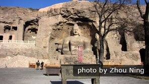The Yungang Grottoes in autumn