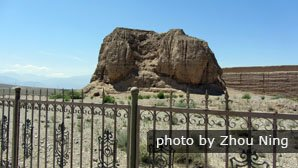 The First Abutment of the Great Wall, Jiayuguan
