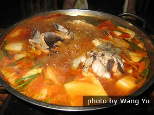 Sour soup fish