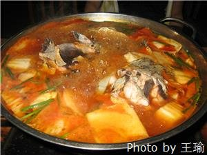 Fish soup with pickled vegetables