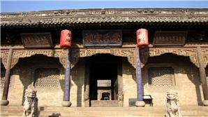 changjiazhuang park