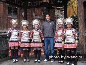 Datang Short Skirt Miao Village