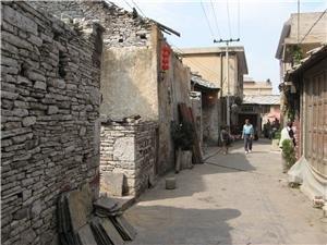 Tianlong Tunpu (village fortress)