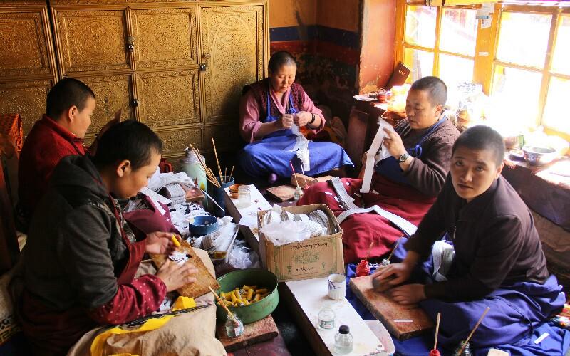 Ani Tsamkhung Nunnery