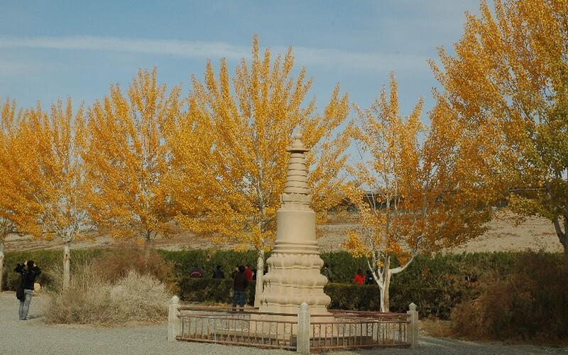 White Horse Pagoda (Baima Pagoda)
