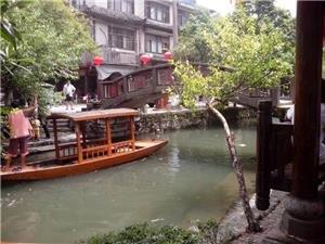 Guilin Xingan