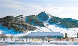 yunfoshan skiort