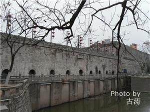 dongguanshui