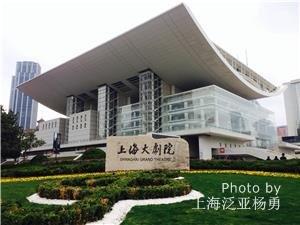 Shanghai Dajuyuan