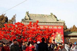 Beijing Festivals