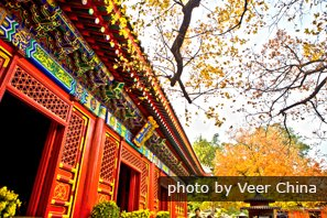 Xiangshan Park, The Fragrant Hills, Beijing
