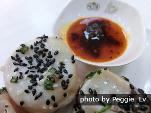 shangahi Pan-Fried Bun