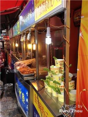 shangshui snack street