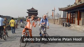 Bike Cycling Xi'an City Wall