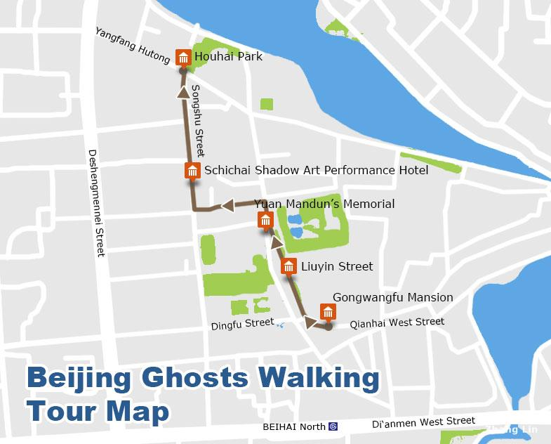 Beijing Ghosts Walking Tour Map