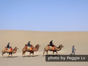 Silk Road Travel