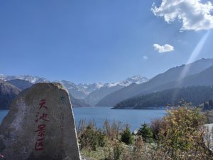 Heavenly Lake (天池 Tianchi)