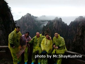 Yellow Mountains hiking tour