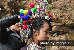 A Bride in Miao Village