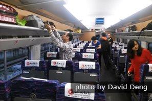 China high-speed train