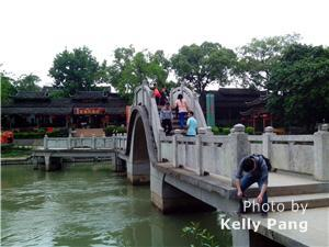 bridge in chuanshan park