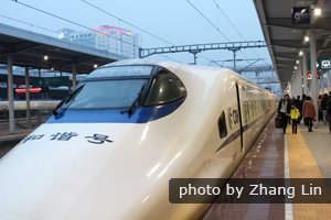 Bullet Trains Cut Beijing/Xi'an–Pingyao Trips to 3 or 4 Hours