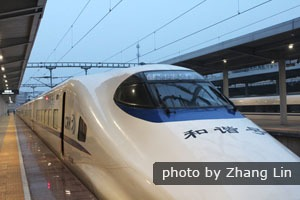 shenzhen to guilin train