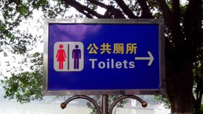 resthroom.