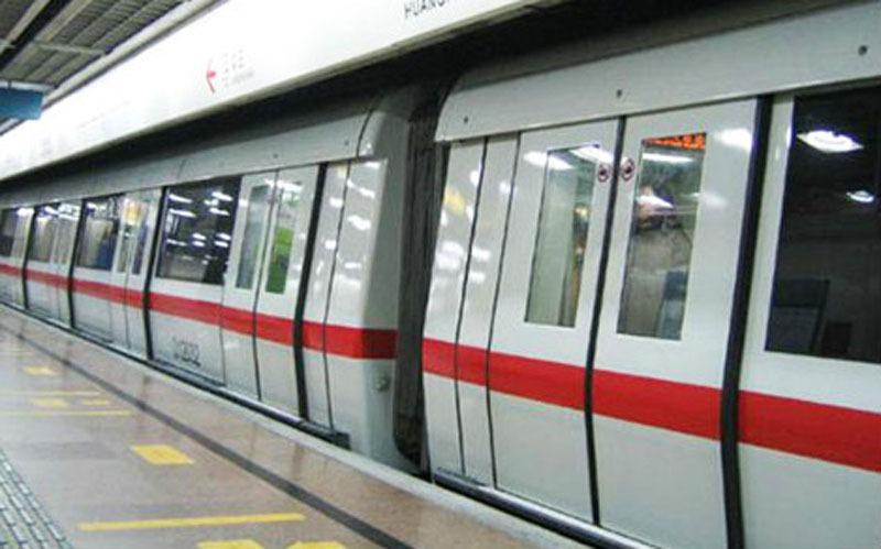 Beijing Transportation Smart Card - Yikatong