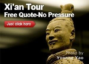 Xian Terracotta Warriors Tour
