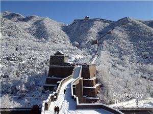 Winter Travel in China — Top China Winter Destinations