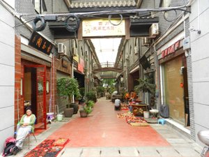 Songxianqiao Art City, a place to shop in chengdu