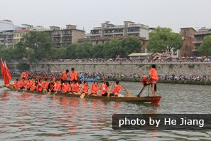 Xinjin Dragon Boat Race