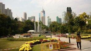 Zoological and Botanical Garden