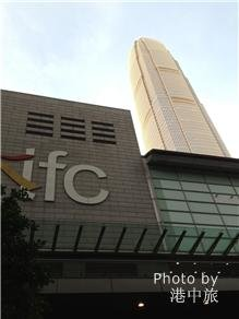 IFC Mall and Tower
