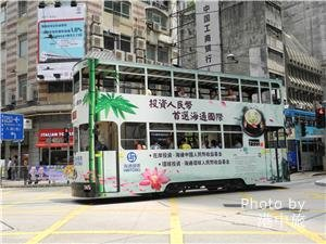 Hong Kong Transportation: By Air, Sea, Train, Tram, MTR and Taxi