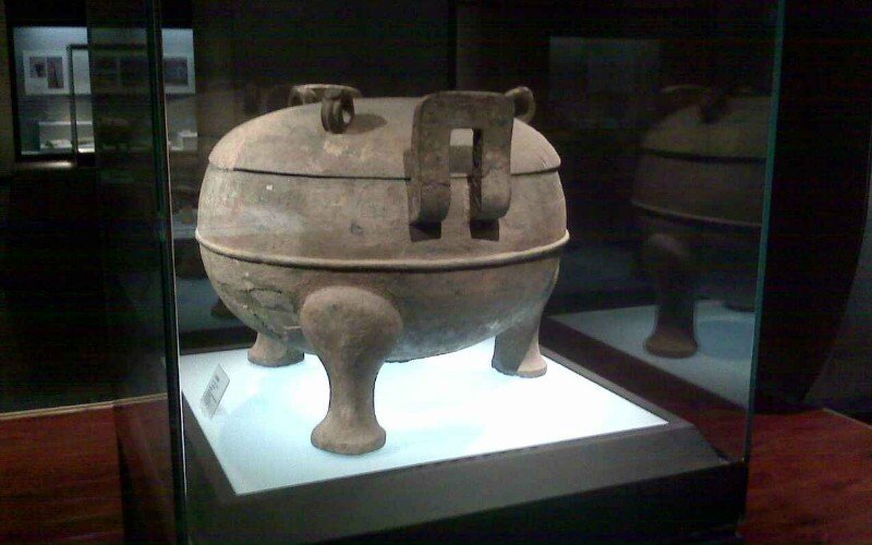 Henan National Museum