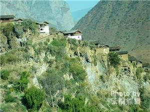 Baoshan stone village built on a mountain slope