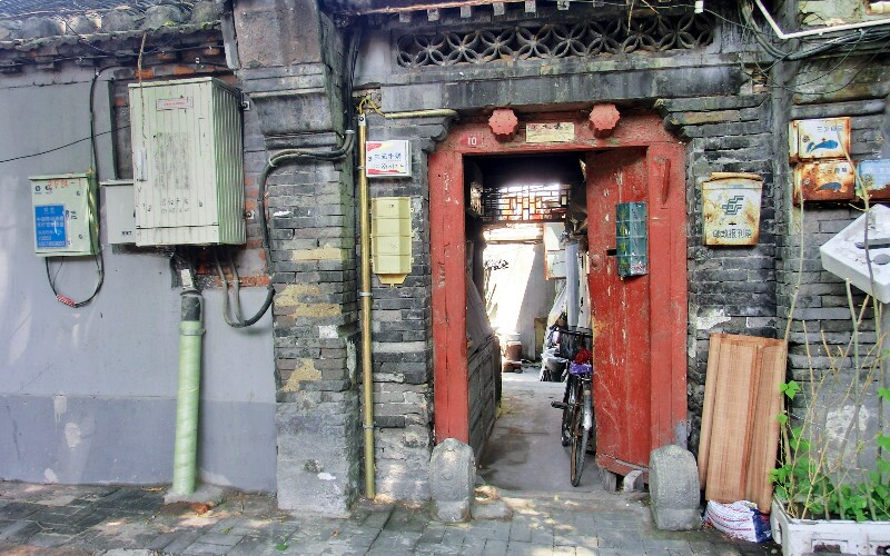 Preservation of Beijing's Traditional Hutong Residence Heritage