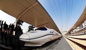 beijing to tianjin port by rail