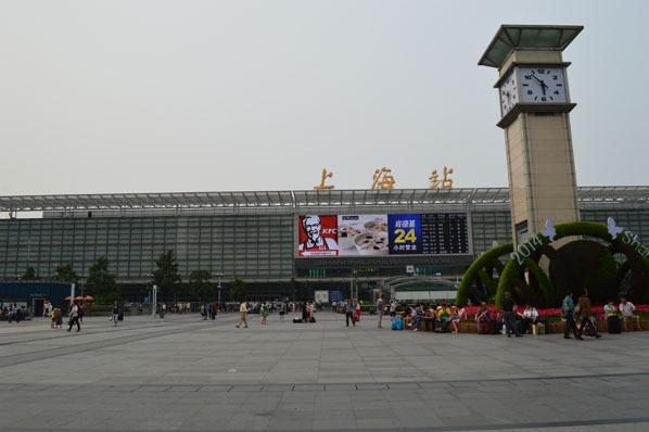 Shanghai Train Stations