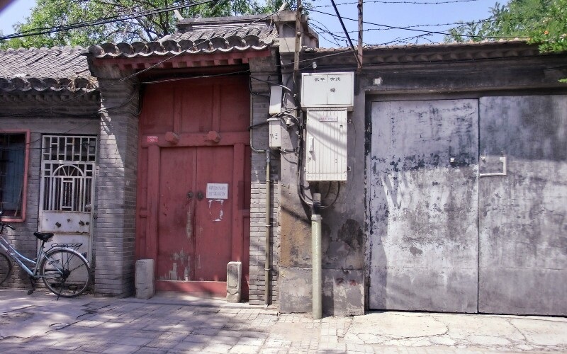 Hutong Half-Day Walking Tour - Discover the Lifestyle of Beijingers