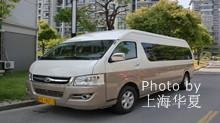 Tianjin cruise port transfer car