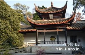 Changsha Yuelu Academy Park
