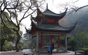 Changsha Yuelu Park