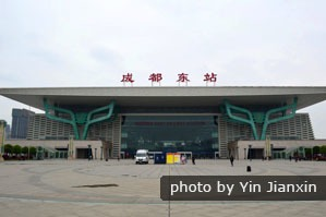 Chengdu East Station