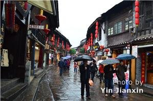 Chongqing winter touring