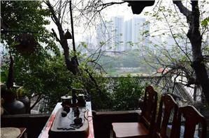Chongqing Weather in April