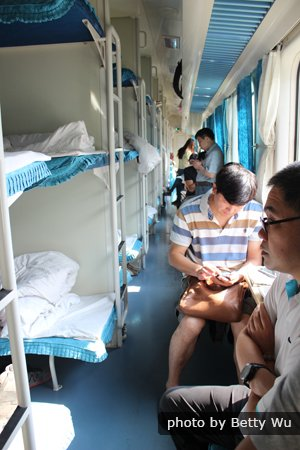 hard sleeper car